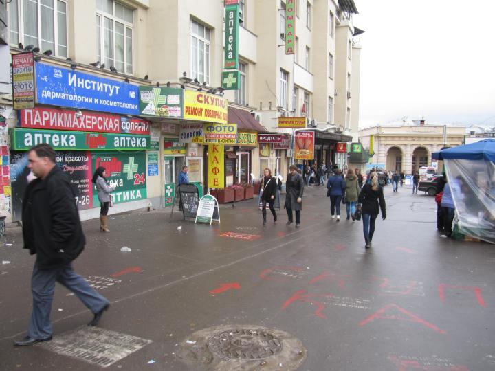 Tsvetnoi Boulevar, Moscou