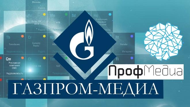 Gazprom média et Profmédia