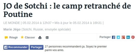 camp_retranche_poutine