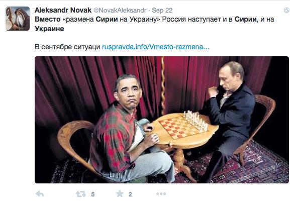 """""""Au lieu de passer de l'Ukraine à la Syrie, la Russie se place en Ukraine ET en Syrie"""""""